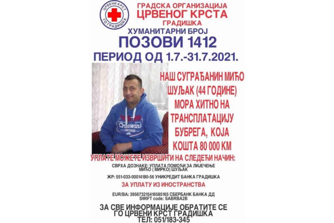 Pomoć za sugrađanina